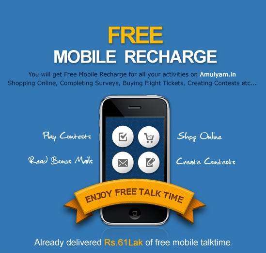 free mobile recharge